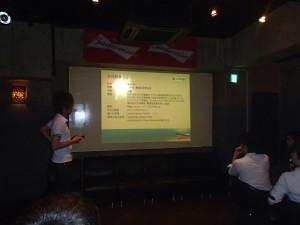 技術責任者等によるライトニングトーク
