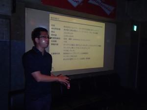 株式会社ジョイゾー・四宮さん