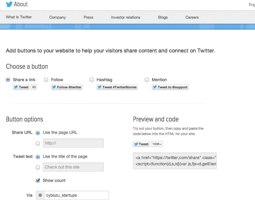 Twitter Buttons | About
