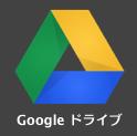 スクリーンショット 2015-01-05 9.26.29