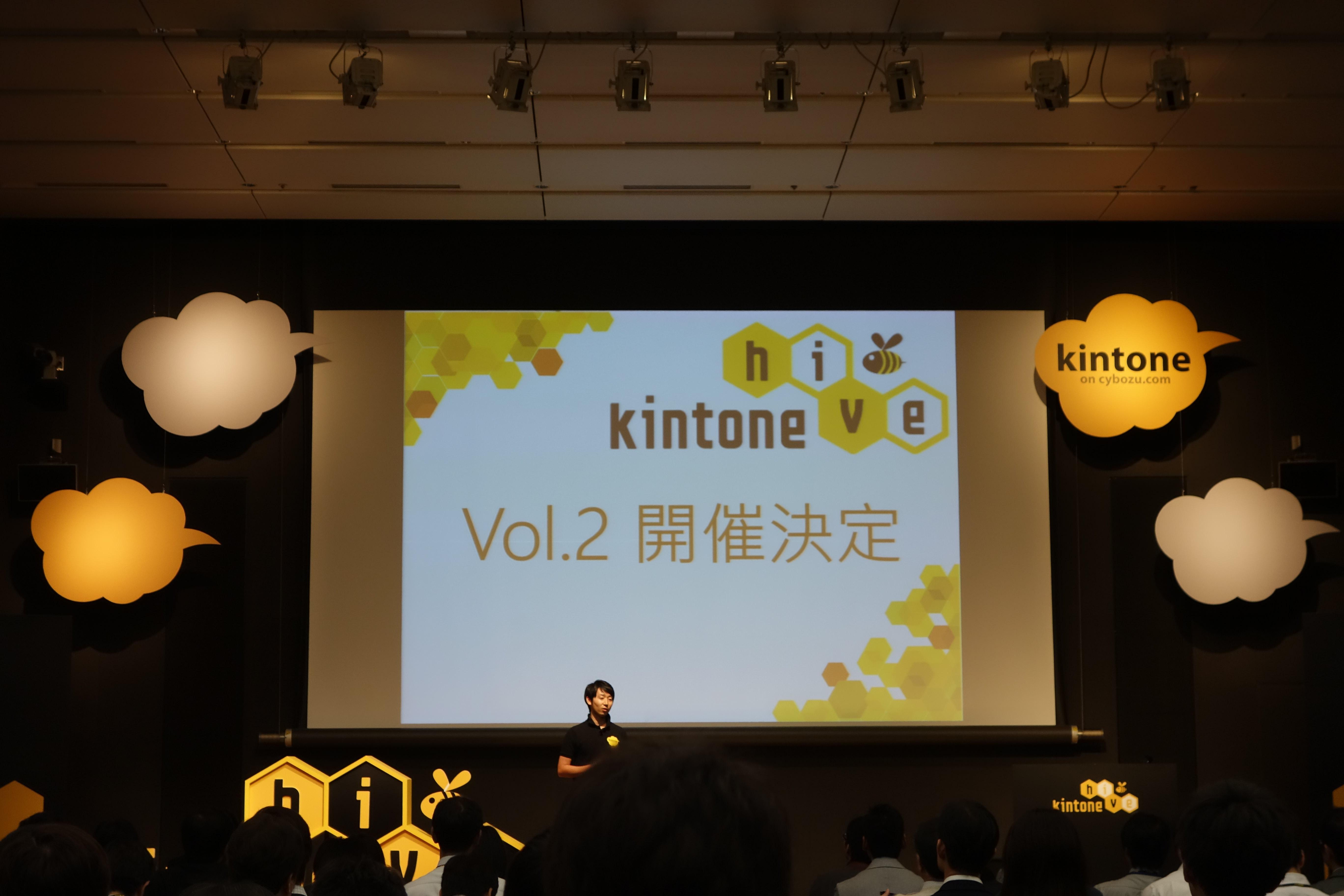 kintone hiveの講演内容や学んだ事などをまとめてみました!