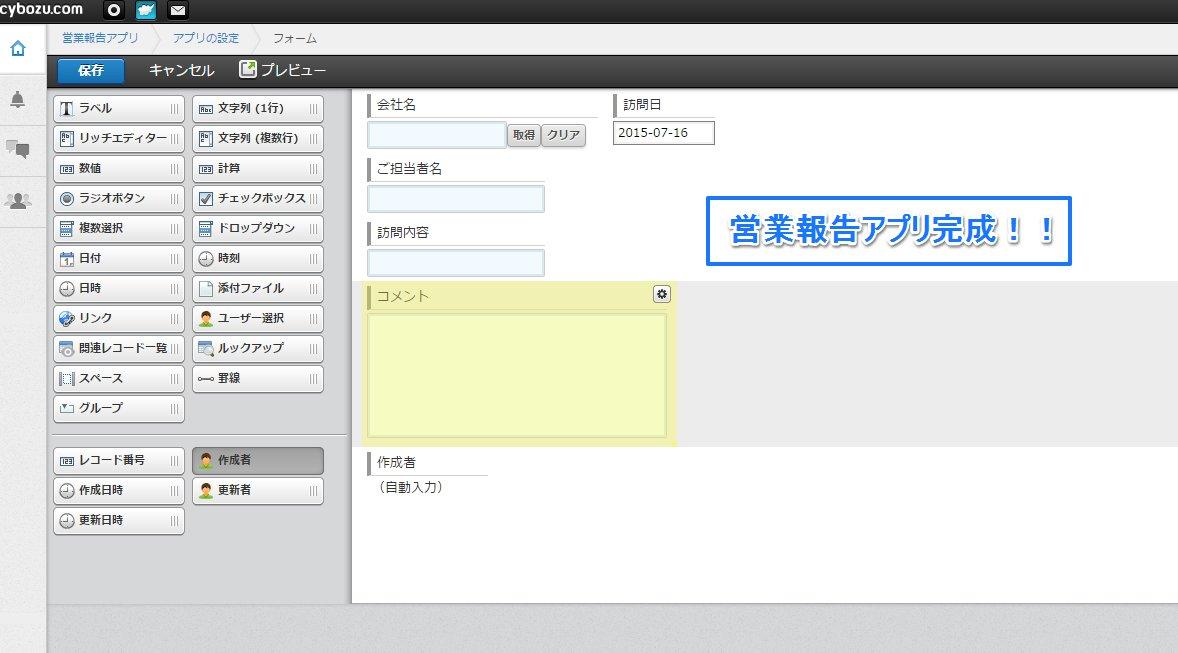 関連江コード2