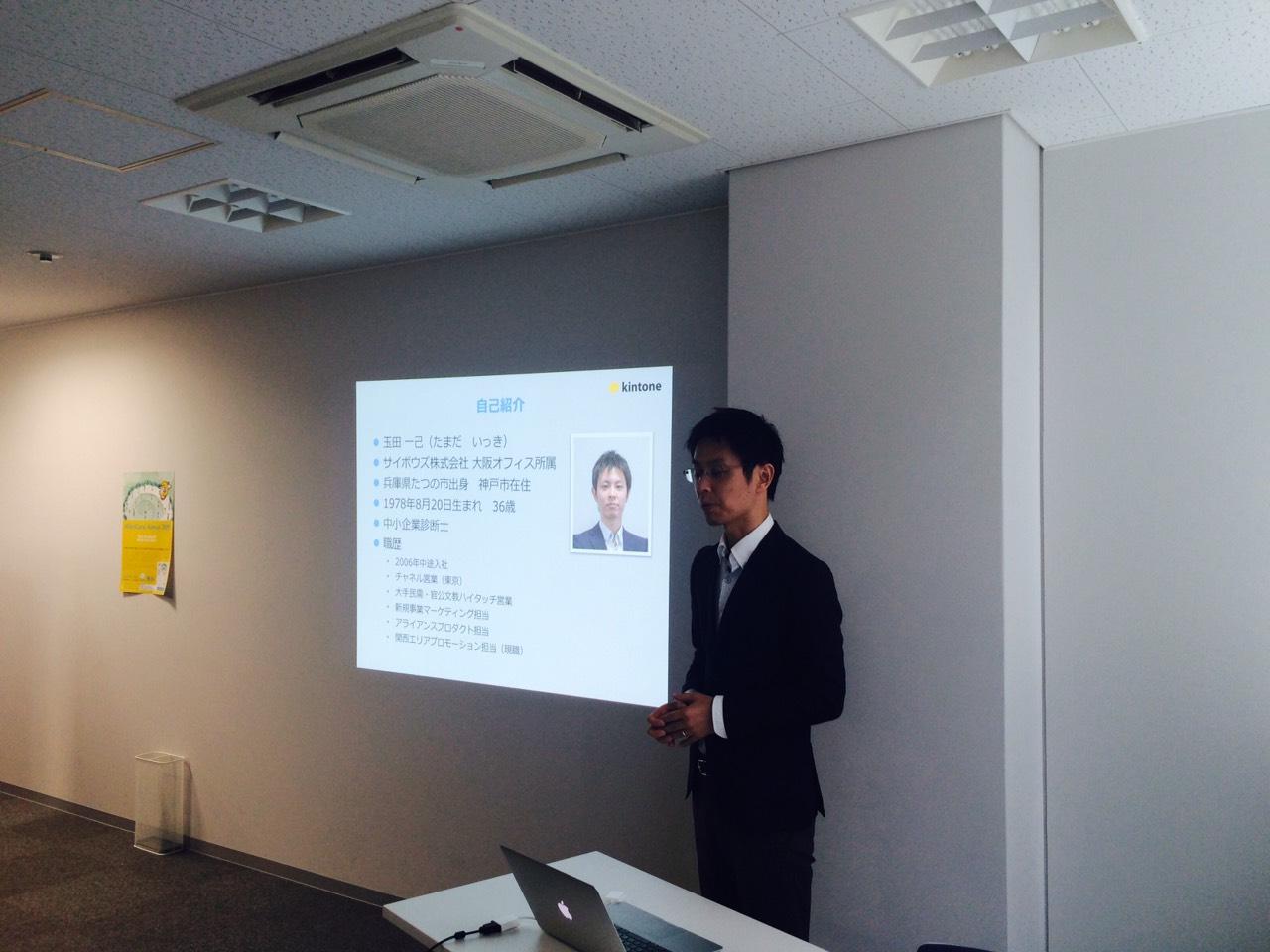 初めて大阪でプリントクリエイターのセミナーを開催しました