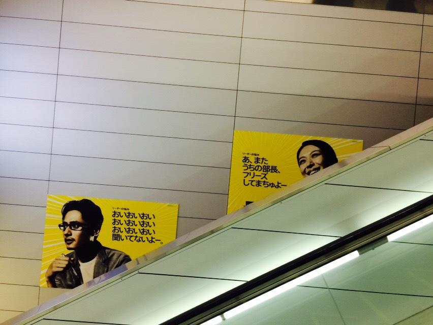 kintoneの広告ポスター!