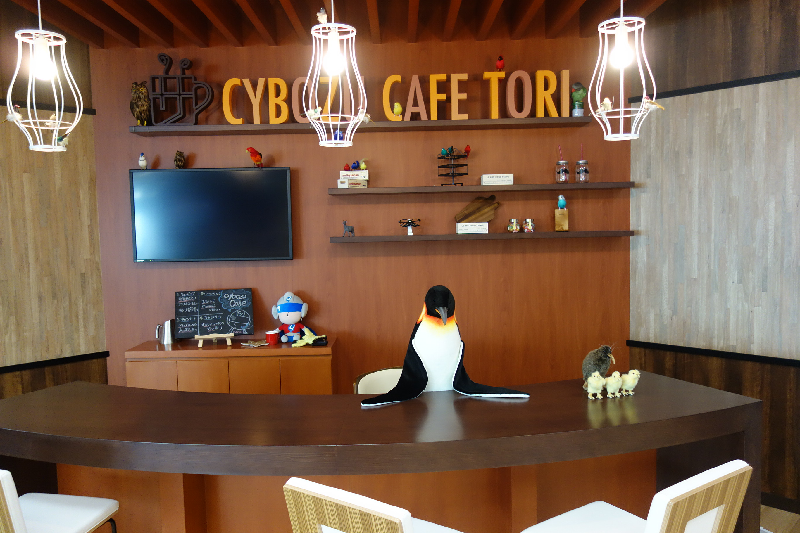 鳥?のカフェみたい