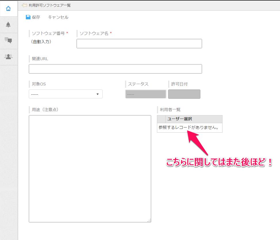 便利アプリブログ1