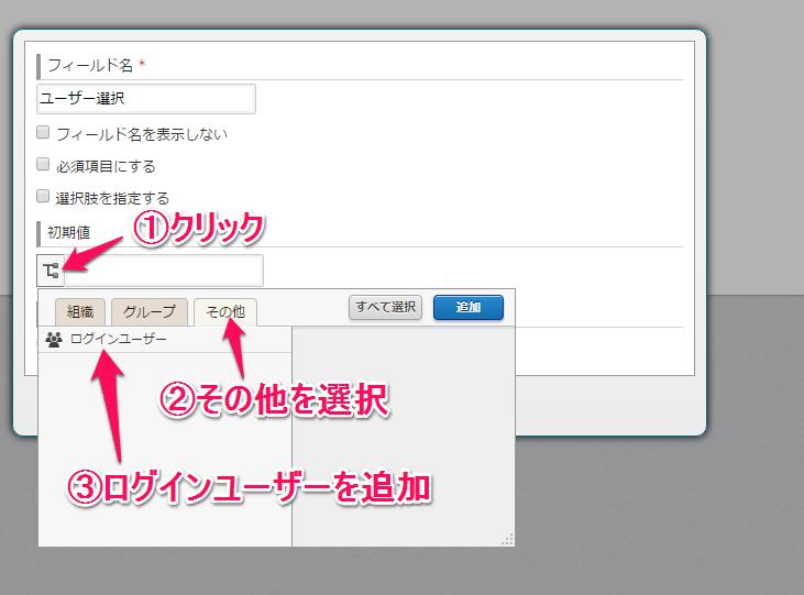 便利アプリブログ3