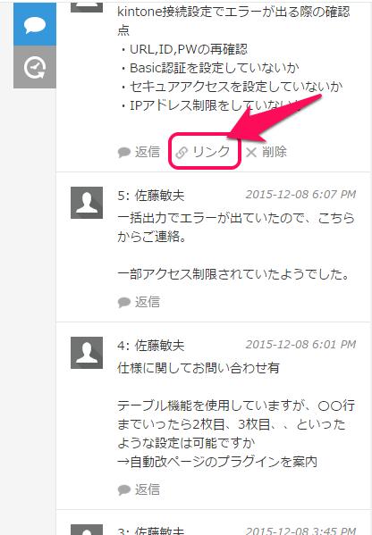 コメントブログ1