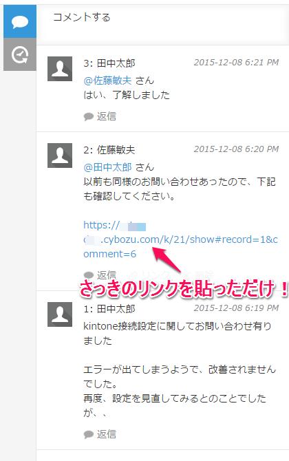コメントブログ3