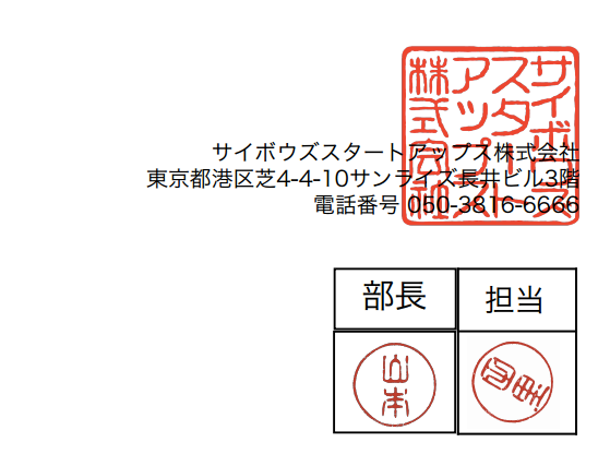 https___print_kintoneapp_com_sheet_10778_output_appCode_4100dfdb3115090b157e8898a95a84a668cc780c