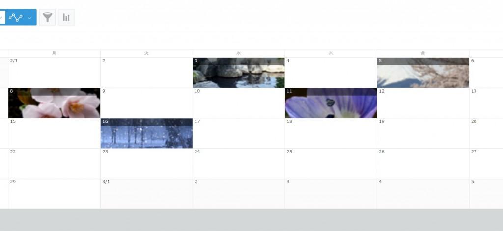 カレンダー6