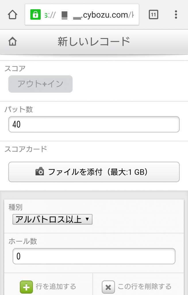 スマートフォンから写真の添付も簡単ですしね!