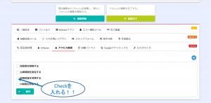 回答者に応じた認証が可能!~「簡易認証」の便利な使い方~
