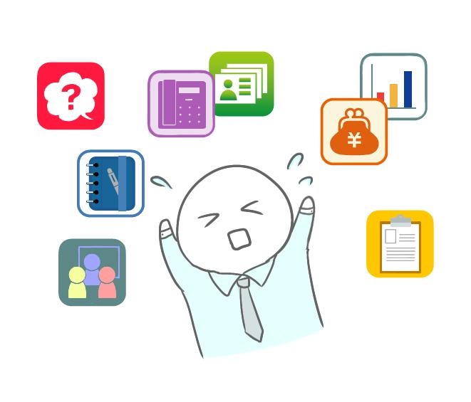 【新製品】アプリが多くて情報が散在している?手作業で情報を収集・計算するの、もうやめませんか?
