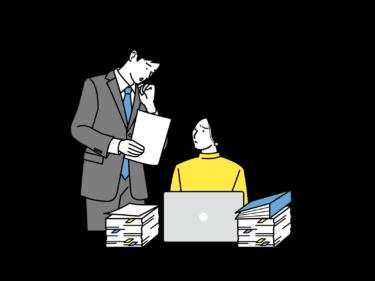 【kintoneユーザー必見!】ご存知ですか?kintoneを業務に100%活かす方法
